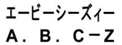 f:id:oukajinsugawa:20170501085411j:plain