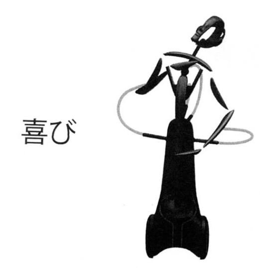 f:id:oukajinsugawa:20170501112847j:plain
