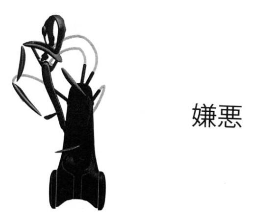 f:id:oukajinsugawa:20170501112854j:plain