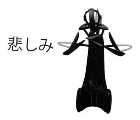 f:id:oukajinsugawa:20170501112902j:plain