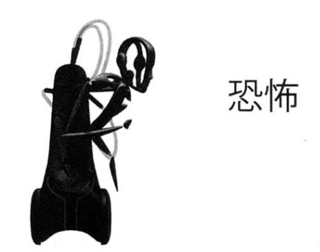 f:id:oukajinsugawa:20170501112909j:plain