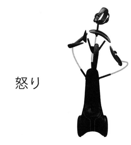 f:id:oukajinsugawa:20170501112917j:plain