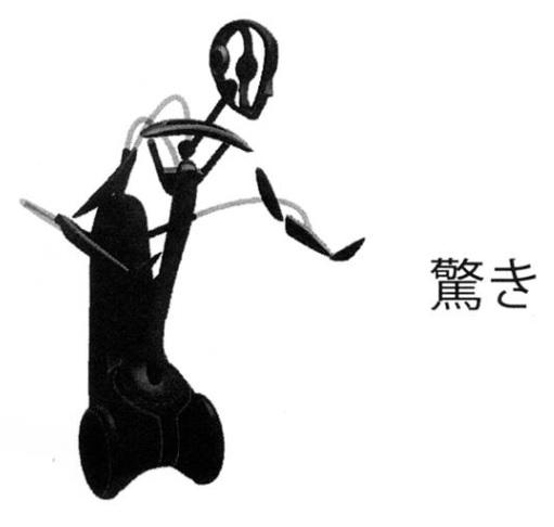 f:id:oukajinsugawa:20170501112927j:plain