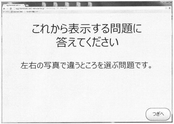 f:id:oukajinsugawa:20170509104812j:plain