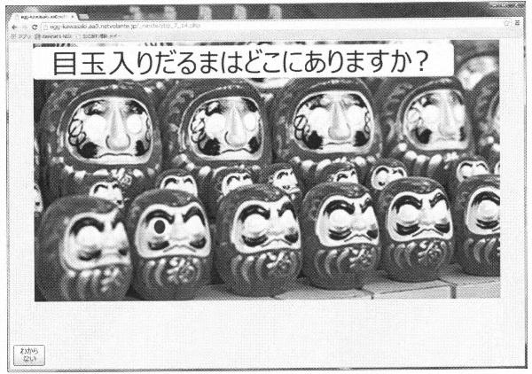 f:id:oukajinsugawa:20170509104853j:plain