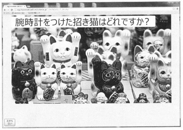 f:id:oukajinsugawa:20170509104904j:plain