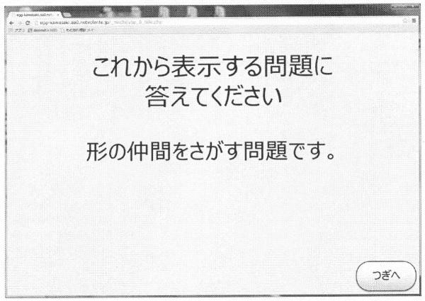 f:id:oukajinsugawa:20170509104914j:plain
