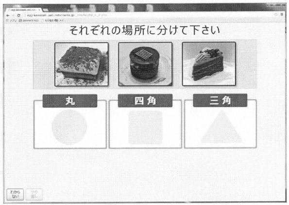 f:id:oukajinsugawa:20170509104923j:plain