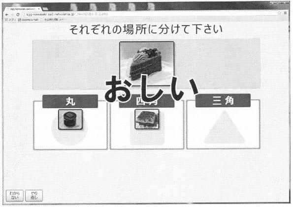 f:id:oukajinsugawa:20170509104932j:plain