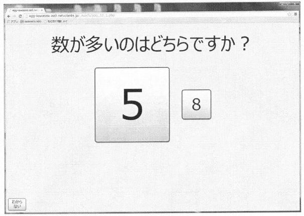 f:id:oukajinsugawa:20170509104940j:plain