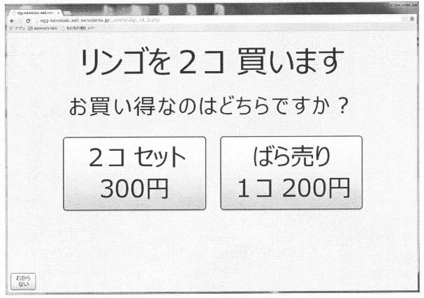f:id:oukajinsugawa:20170509104947j:plain