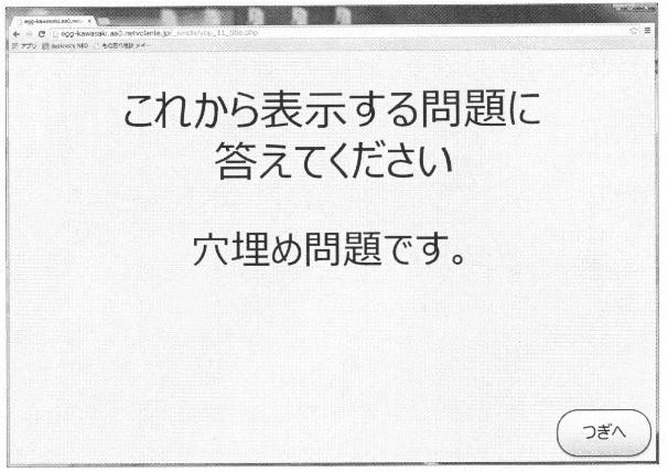 f:id:oukajinsugawa:20170509104955j:plain