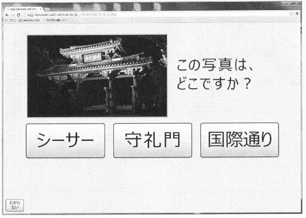 f:id:oukajinsugawa:20170509105012j:plain