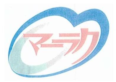 f:id:oukajinsugawa:20170511171753j:plain