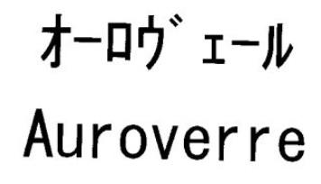 f:id:oukajinsugawa:20170519123003j:plain
