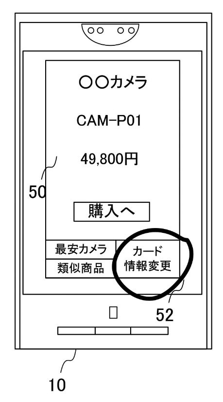 f:id:oukajinsugawa:20170522094545j:plain