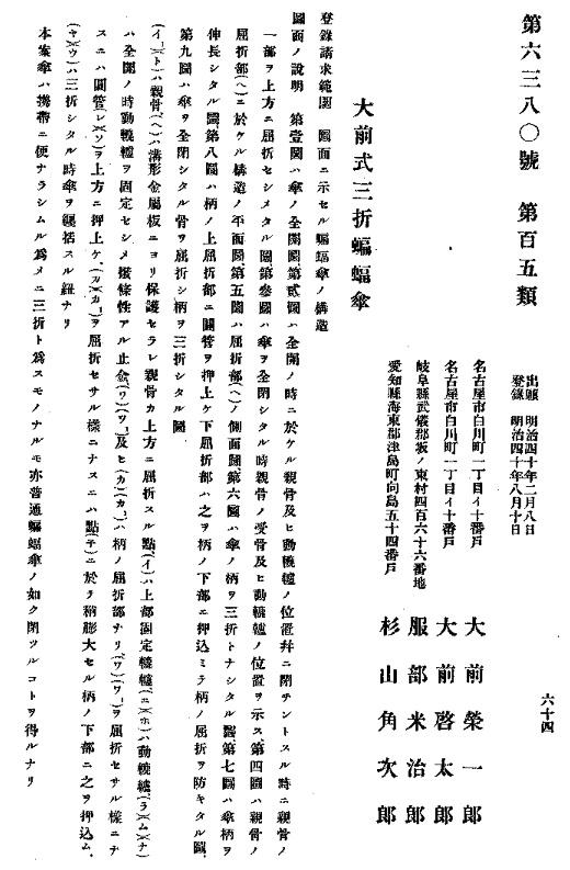 f:id:oukajinsugawa:20170526092918j:plain