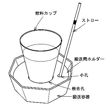f:id:oukajinsugawa:20170529094641j:plain