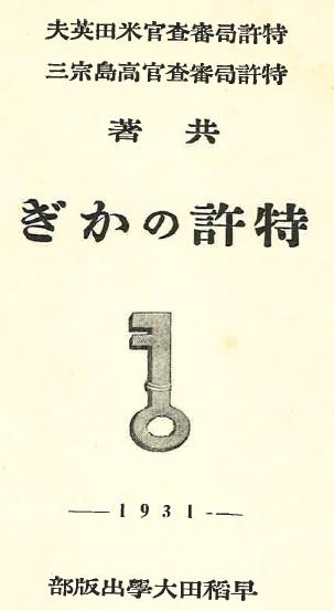 f:id:oukajinsugawa:20170602094040j:plain