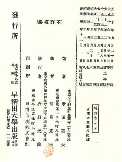 f:id:oukajinsugawa:20170602094053j:plain