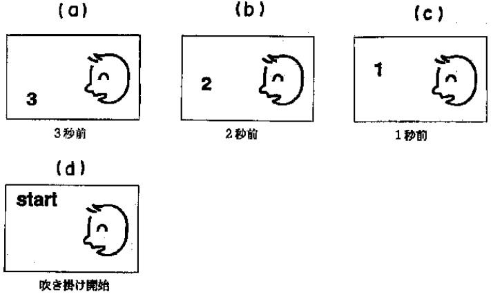 f:id:oukajinsugawa:20170605155624j:plain
