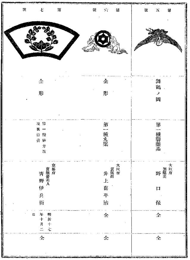 f:id:oukajinsugawa:20170618150752j:plain