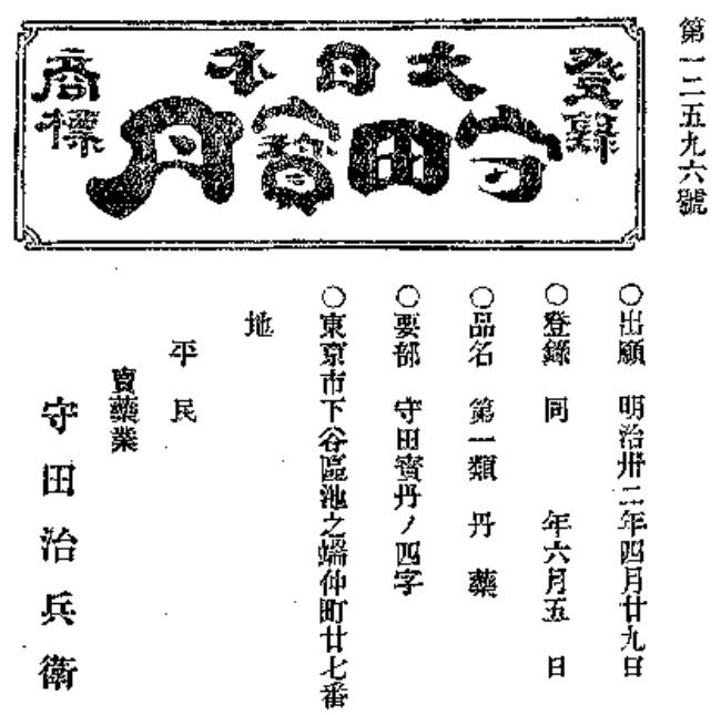 f:id:oukajinsugawa:20170618160931j:plain