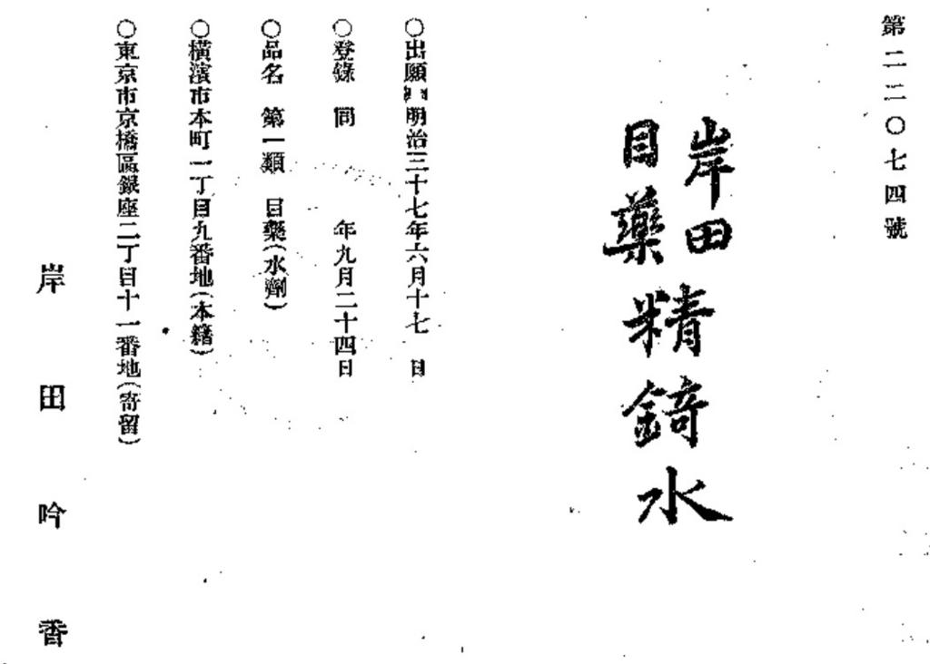 f:id:oukajinsugawa:20170618161003j:plain
