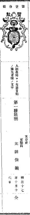 f:id:oukajinsugawa:20170618161019j:plain