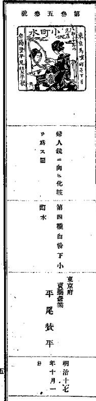 f:id:oukajinsugawa:20170618161325j:plain