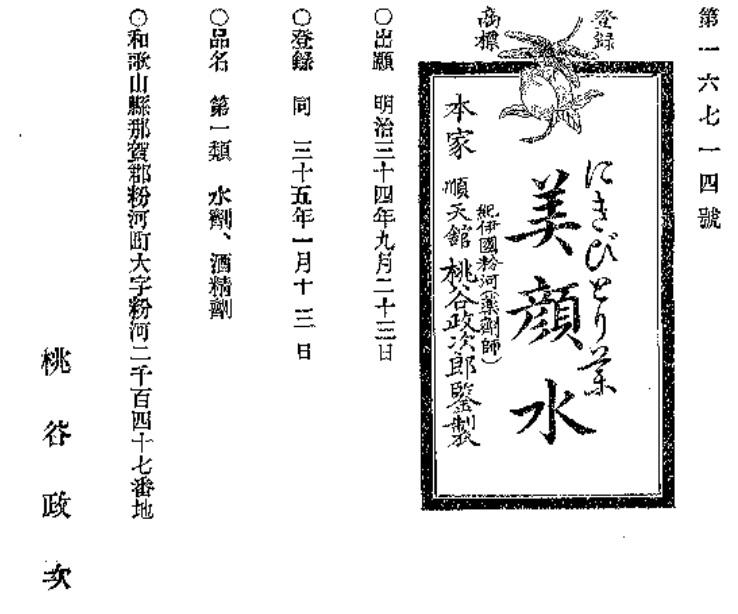 f:id:oukajinsugawa:20170618161430j:plain