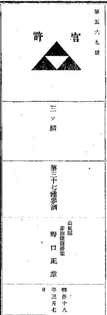 f:id:oukajinsugawa:20170618161545j:plain