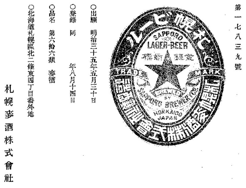 f:id:oukajinsugawa:20170618161733j:plain