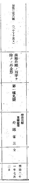 f:id:oukajinsugawa:20170620165120j:plain