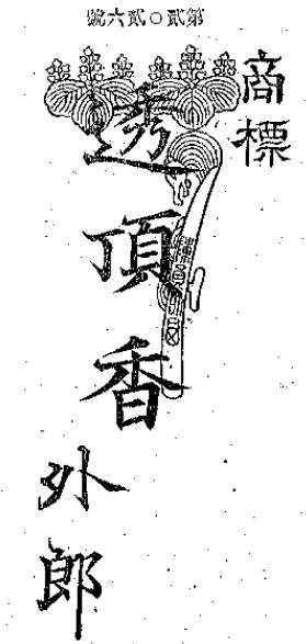 f:id:oukajinsugawa:20170620165138j:plain
