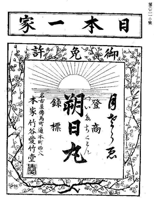 f:id:oukajinsugawa:20170620165210j:plain