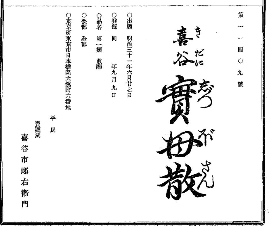 f:id:oukajinsugawa:20170620165245j:plain