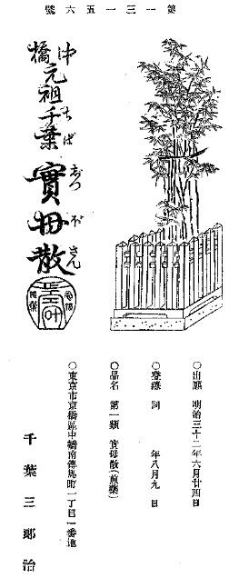f:id:oukajinsugawa:20170620165307j:plain