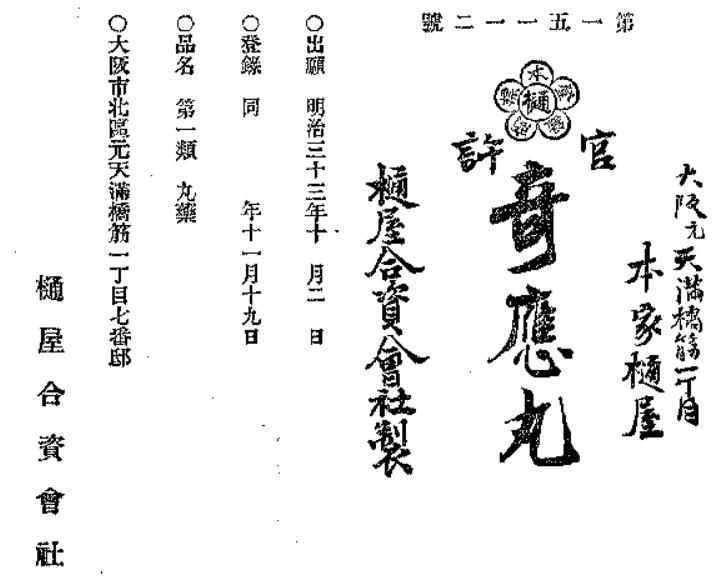 f:id:oukajinsugawa:20170620165324j:plain
