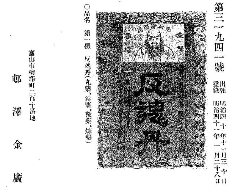 f:id:oukajinsugawa:20170620165352j:plain