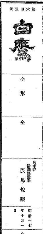 f:id:oukajinsugawa:20170620165410j:plain