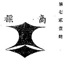 f:id:oukajinsugawa:20170620165510j:plain