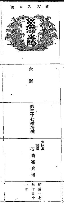 f:id:oukajinsugawa:20170620165529j:plain