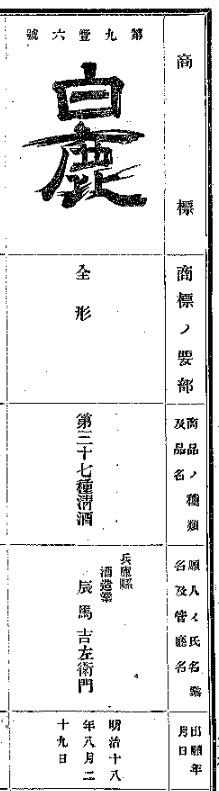 f:id:oukajinsugawa:20170620165548j:plain