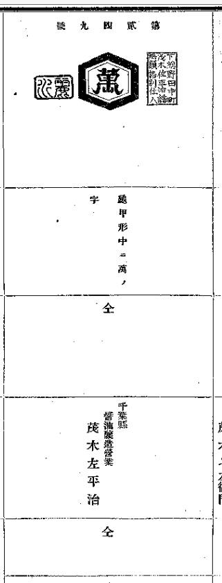 f:id:oukajinsugawa:20170620165600j:plain