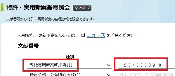 f:id:oukajinsugawa:20170626111702j:plain