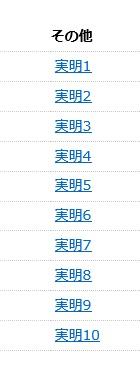 f:id:oukajinsugawa:20170626111731j:plain