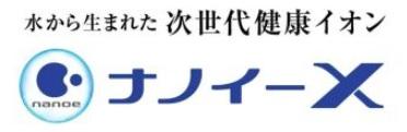 f:id:oukajinsugawa:20170711092305j:plain