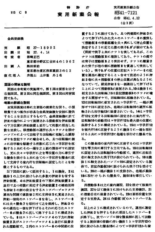 f:id:oukajinsugawa:20170801153823j:plain