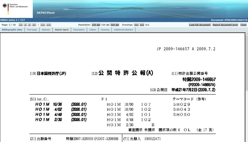 f:id:oukajinsugawa:20170804161221j:plain